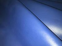 Кожа   КАЙЗЕР синий 680