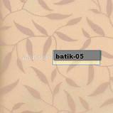 Ролеты из ткани BATIK на окна,балконы,двери, фото 5