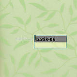 Ролеты из ткани BATIK на окна,балконы,двери, фото 6