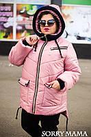 """Женская куртка """"Буковель"""" в больших размерах п-202419"""