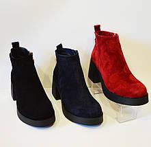 Красные женские ботинки El Passo 1895, фото 3