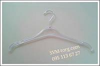 Вешалки плечики тремпеля прозрачные (пластик)