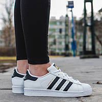 Кроссовки Adidas SUPERSTAR C77124 (Оригинал)