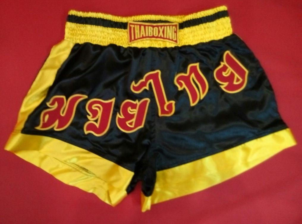 Шорты для тайского бокса - кикбоксинга