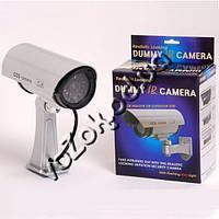Уличная наружная камера видеонаблюдения муляж видеокамера обманка Security Camera Dummy 18 светодиодные лампы