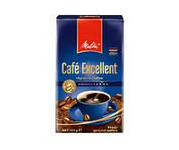 Кофе Melitta Cafe Excellent, 250г