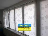 Ролеты из ткани ОРБИТА на окна,балконы,двери, фото 1