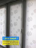 Ролети з тканини ОРБІТА на вікна,балкони,двері, фото 2