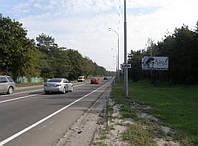 Билборды на проспекте Оболонском