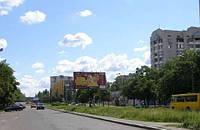 Билборды на Харьковском шоссе