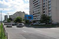 Билборды на Саперно-Слободской