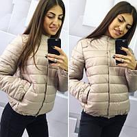 Женская осенняя бежевая куртка