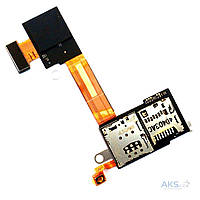 Шлейф для Sony D2303 Xperia M2 / D2305 Xperia M2 / D2306 Xperia M2 с коннектором SIM-карты и карты памяти
