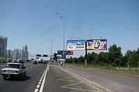 Ситилайты на ул.  Саперно-Слободская