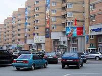 Троллы на бульваре Леси Украинки