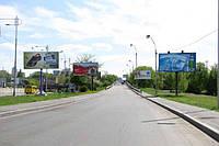 Троллы на ул. Владимирская
