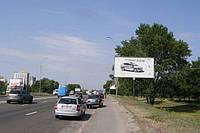 Билборды на ул. Автозаводская и др. улицах Киева