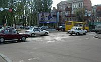 Билборды на пл. Арсенальная и др. улицах Киева
