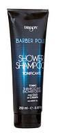 Тонизирующий шампунь и гель для душа 2в1 c маслом конопли DIKSON Barber Pole Shampoo-Shower crem 250 мл