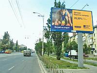 Билборды на Бассейной ул. и др. улицах Киева