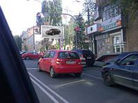 Билборды на ул. Бальзака и др. улицах Киева