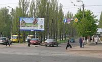 Билборды на ул. Боженко и др. улицах Киева