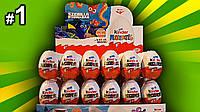 Яйцо шоколадное Kinder Surprise 20 г 72 шт (Ferrero Poland)