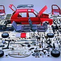 Автозапчасти для легковых автомобилей