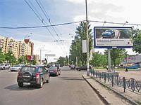 Билборды на ул. Братиславская и др. улицах Киева