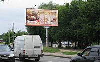 Ситилайты на Бессарабской пл. и др. улицах Киева