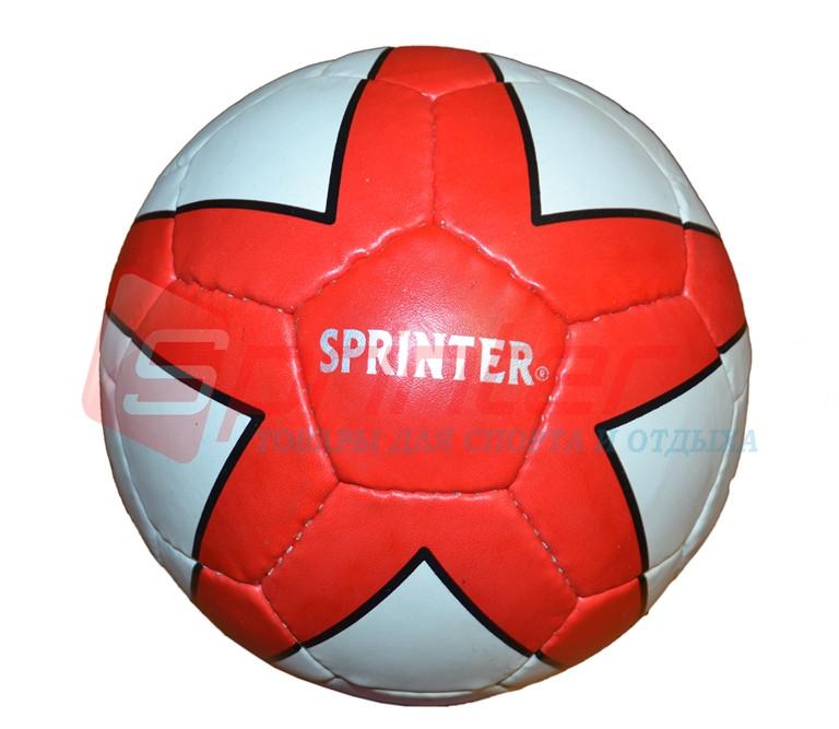 Мяч футбольный прес. кожа трёхслойный.
