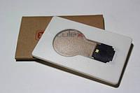 Фонарик карта LED - кредитная карта