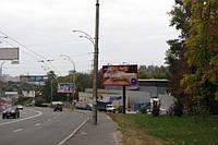 Билборды на ул. Красноармейская (Большая Васильковская)