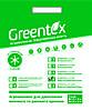 Агроволокно Greentex 30 г/м2 белое (упаковка 1.6x10 м)