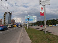 Билборды на ул. Воровского