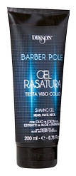 Гель для бритья с маслом жожоба, алоэ и мака DIKSON Barber Pole Shaving gel 200 мл