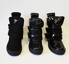 Осенние кожаные ботинки Fabio Monelli 1022, фото 3