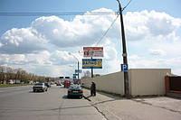 Билборды на пр-те Гагарина и др. улицах Киева