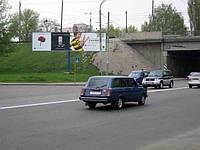 Троллы на бул. Верховного Совета и др. улицах Киева