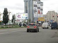 Билборды на ул. Н. Василенко и др. улицах Киева