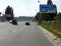 Билборды по ул. Фрунзе и др. улицах Киева, фото 1