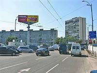 Билборды по ул. Электриков и др. улицах Киева