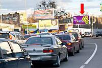 Билборды на ул. Протасов Яр и др. улицах Киева