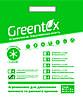 Агроволокно Greentex 50 чёрно-белое (упаковка 1.6x10м)