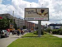 Билборды на Подольском спуске и