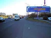 Билборды по Надднепрянском шоссе