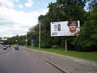 Билборды на Московском мосту