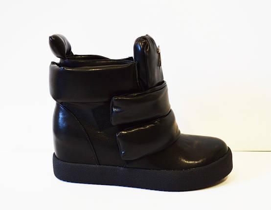 Осенние кожаные ботинки Fabio Monelli 1022, фото 2