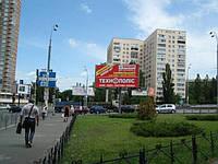Билборды на ул. Николая Гринченко и др. улицах Киева