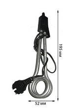 Электрокипятильник 1 кВт (Винница)